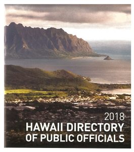 Cover of HIPA directory