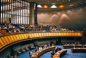 Hawaii State Senate Meeting